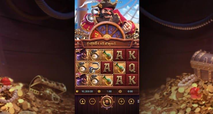 Captains-Bounty-1