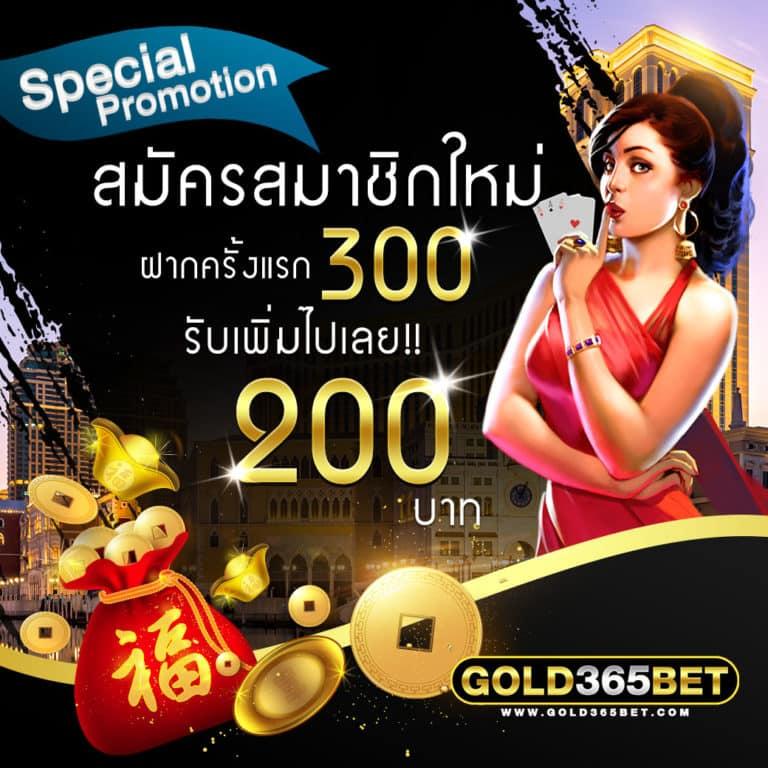 promotion gtr365 v31 768x768 1