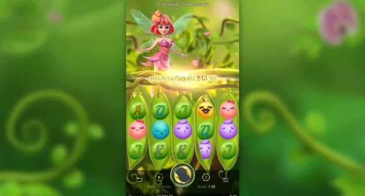 Peas Fairy 1 1