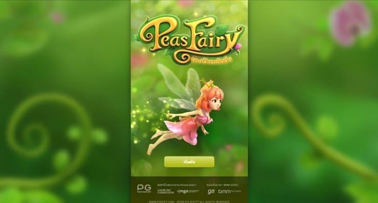 Peas Fairy 1
