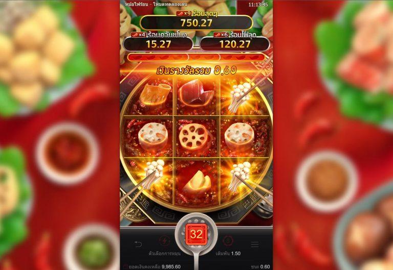 hot pot 2 768x529 1