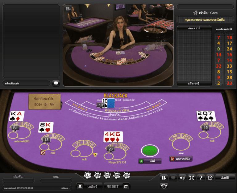 playtech blackjack 768x628 1