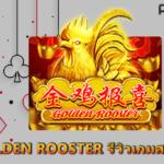 GOLDEN ROOSTER Slot