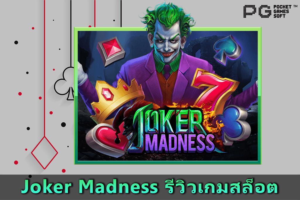 Joker Madness Slot