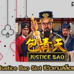 Justice Bao Slot