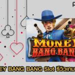MONEY BANG BANG Slot