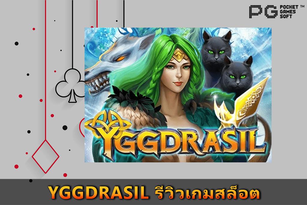 YGGDRASIL Slot