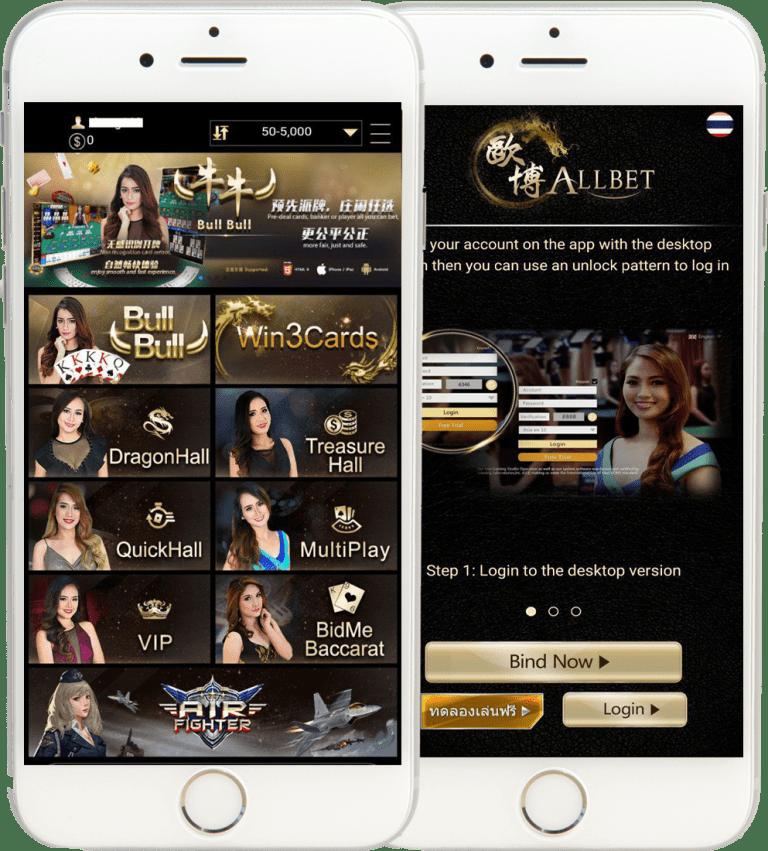 allbet app 768x851 1