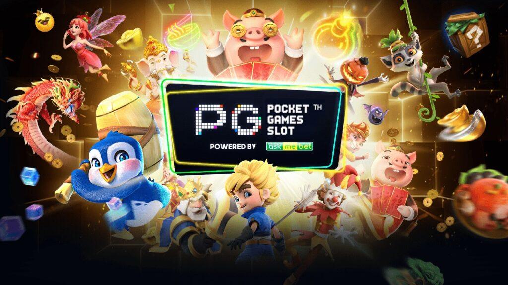 pg-slot-ทดลองเล่น