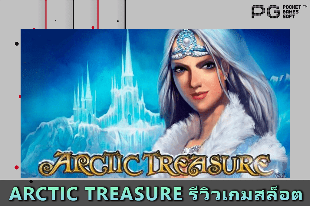 ARCTIC TREASURE Slot