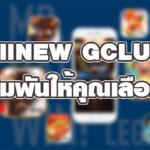 AllNEW GCLUB
