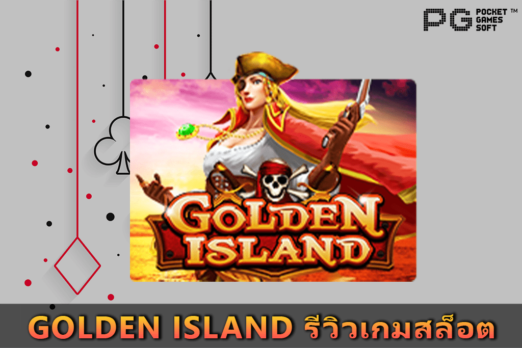 GOLDEN ISLAND Slot