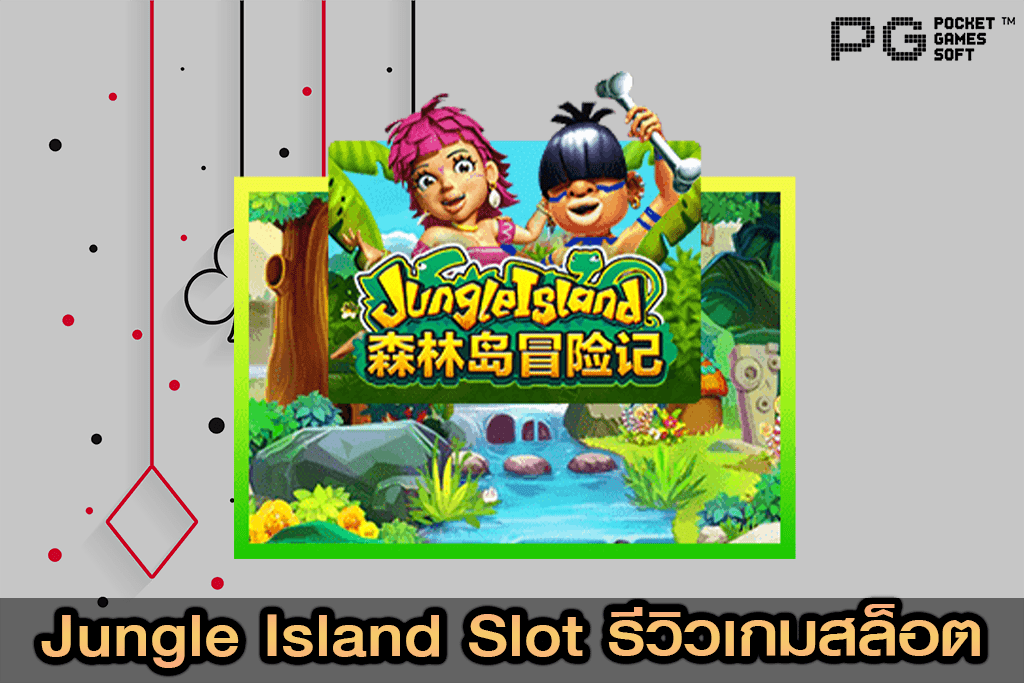 Jungle Island Slot