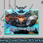 Lightning God Slot