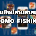 MOMO FISHING