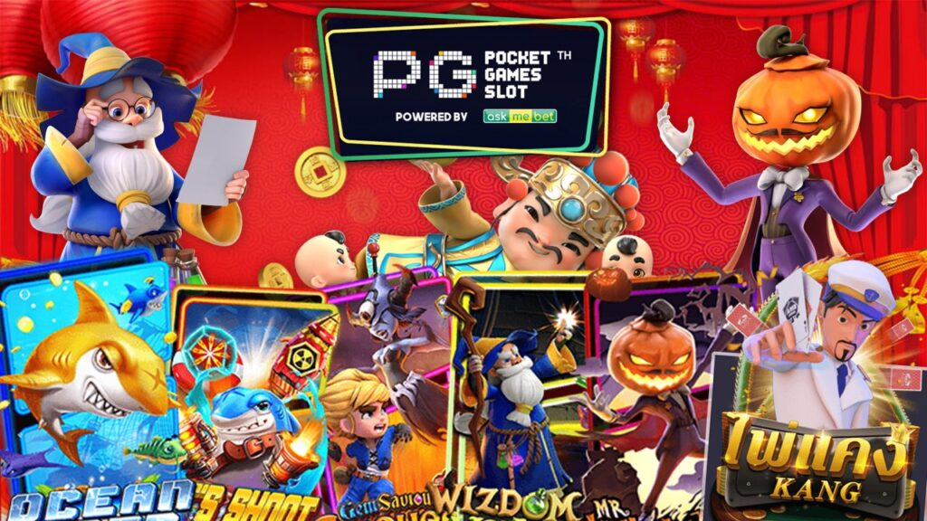 Pgslot 002 1024x576 1