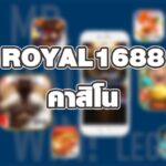 ROYAL1688 คาสิโน