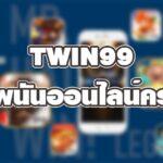 TWIN99