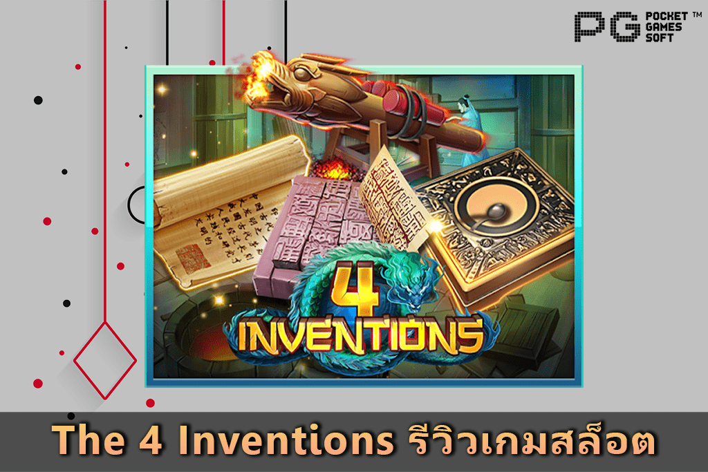 The 4 Inventions Slot