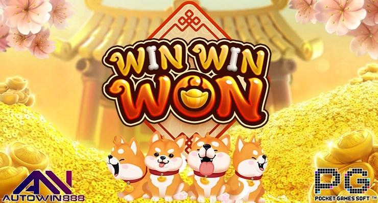 PGSLOT-Win-Win-Won