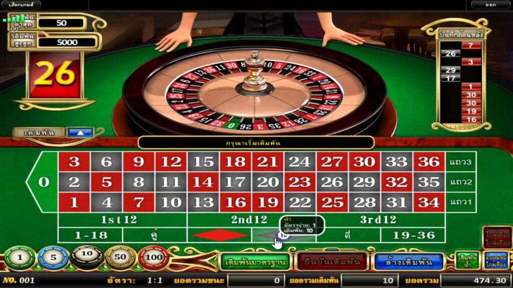 roulette royal 1024x576 1