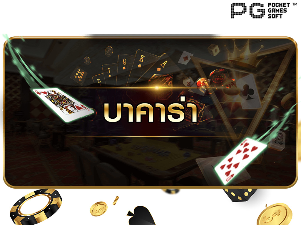 pgslot download