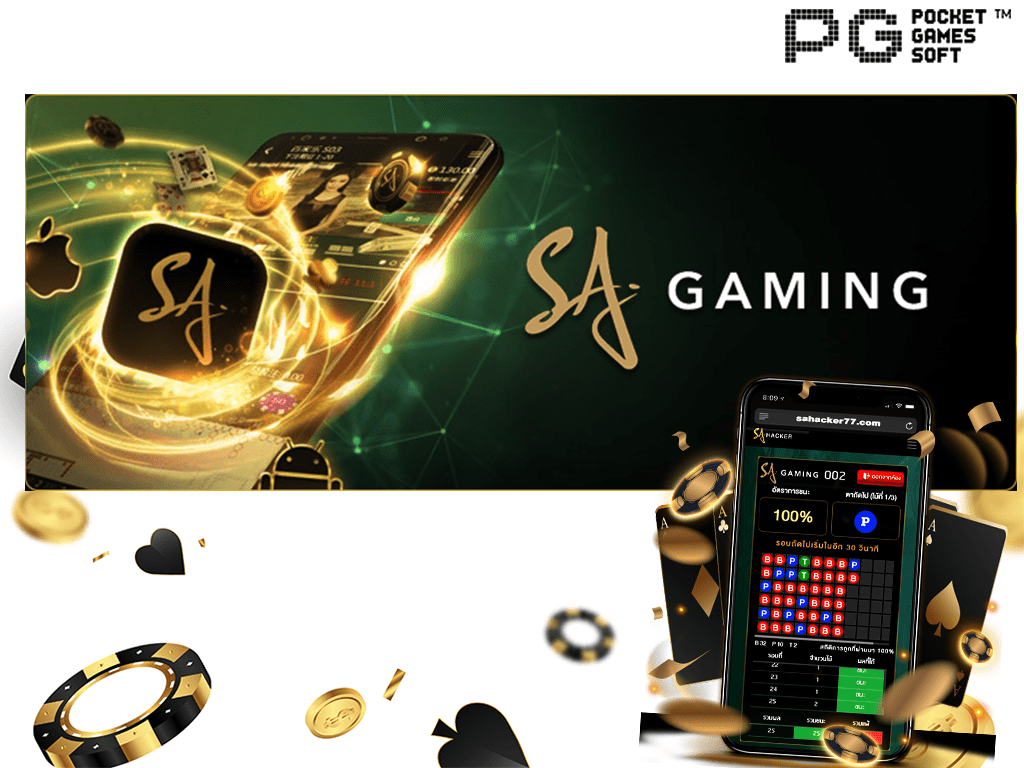 pgslot android