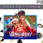 Ong Bak Slot