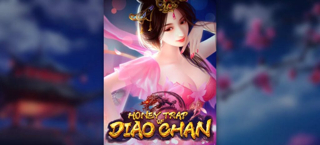 PG-slot-honey-trap-of-diao-chan