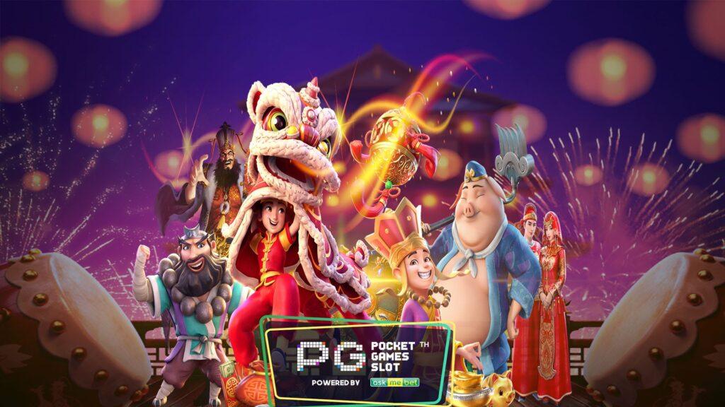 Pg-slot-ฝาก-10-รับ-100