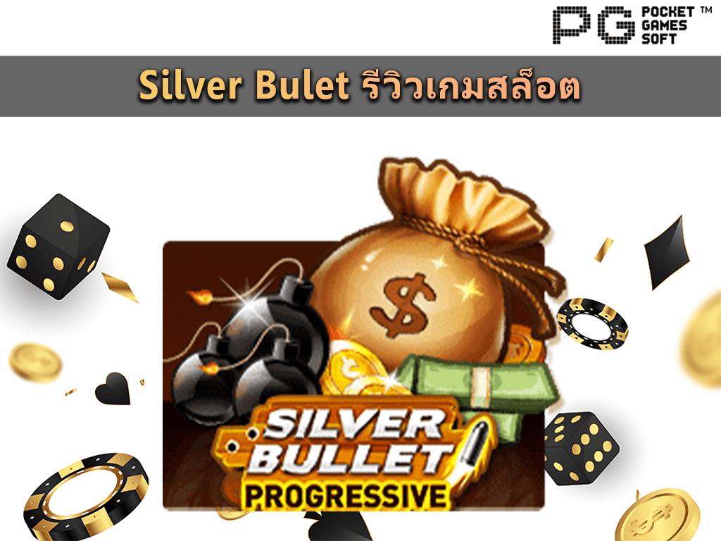 Silver Bulet Slot