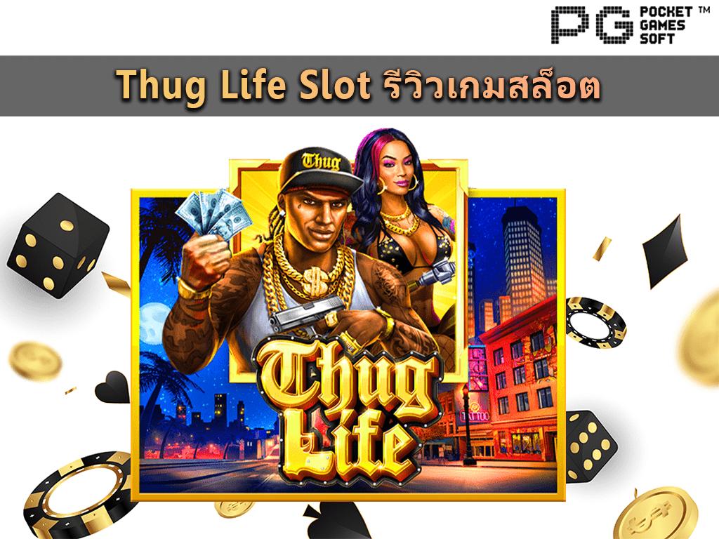 Thug Life Slot