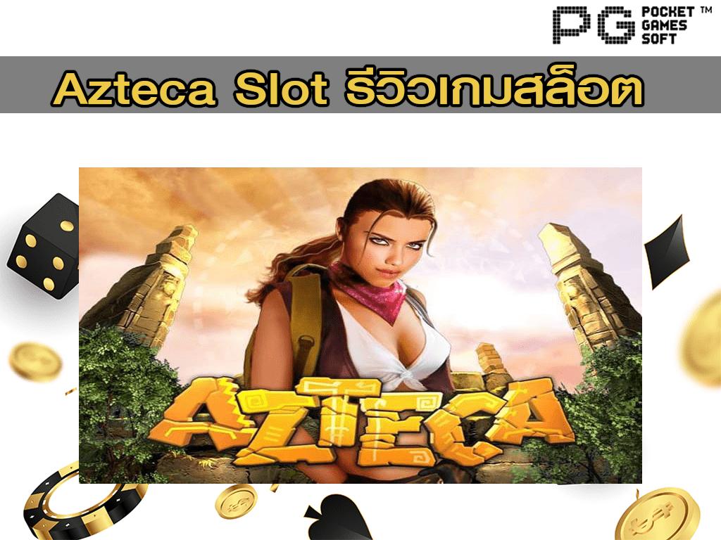 Azteca Slot