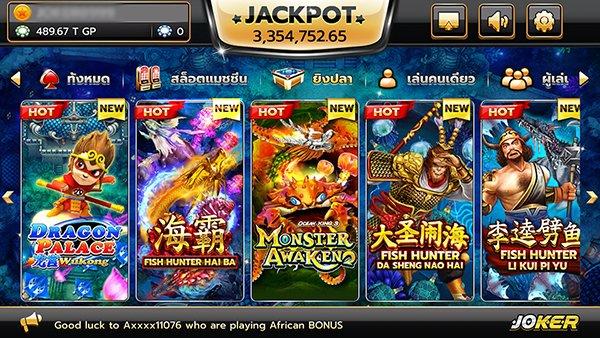 joker slot fish hunter dashboard 1