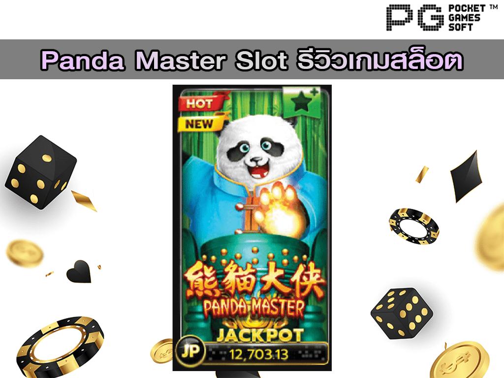 Panda Master Slot