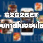 G2G2BET casino