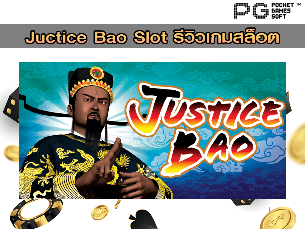 Juctice Bao Slot