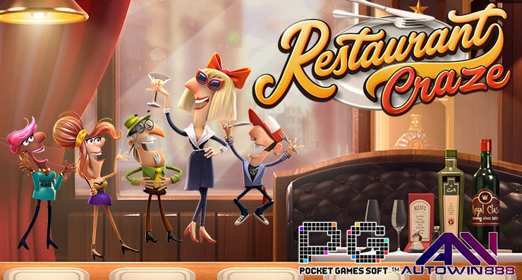PGSLOT-Restaurant-Craze-Slot