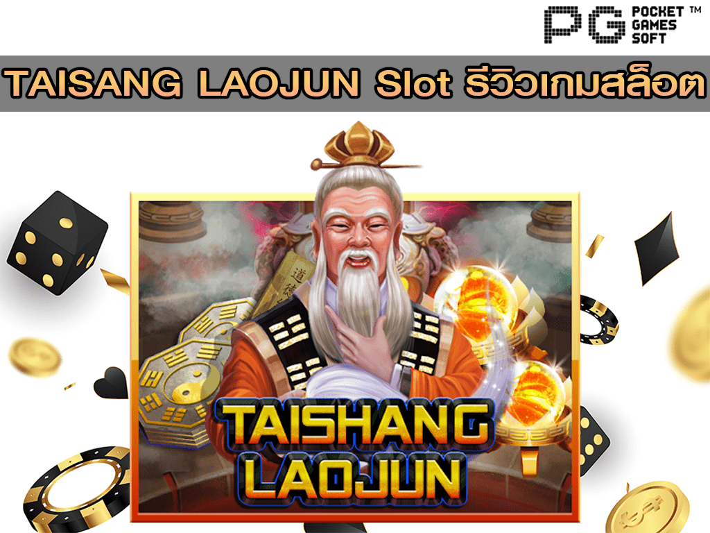TAISHANG LAOJUN Slot