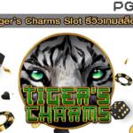 Tiger charms Slot