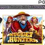 Nugget Hunters Slot
