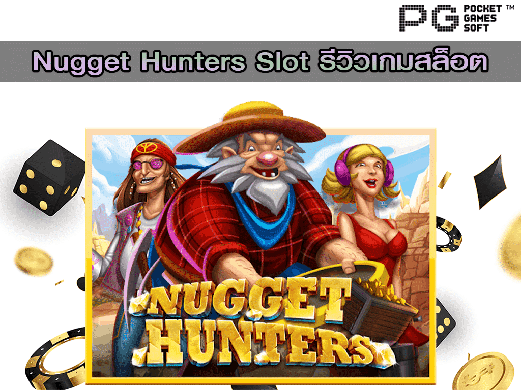 Nugget Hunters Slot