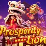 PGSLOT-Prosperity-Lion