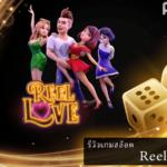 Reel Love Slot