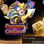 Summon Conquer Slot