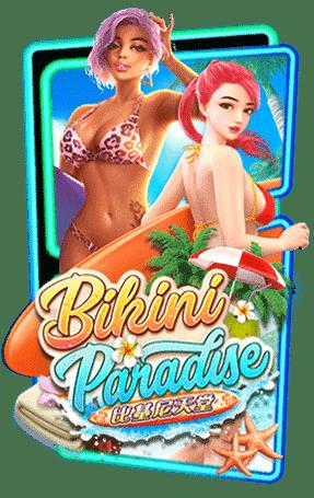 Bikini Paradise Slot Header
