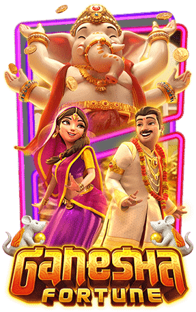 Ganesha Fortune Slot Header