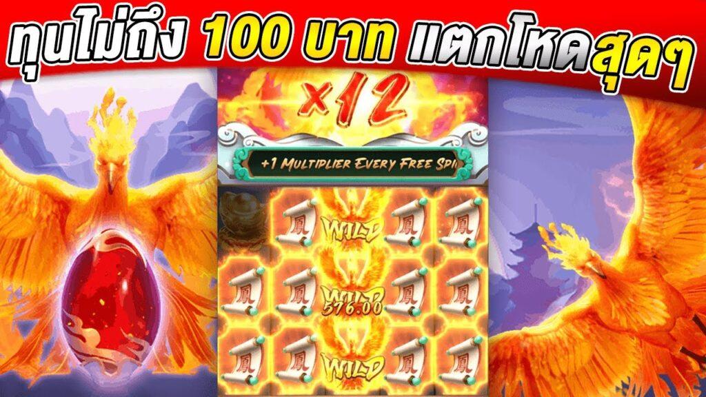 pg-slot-สล็อตฟรีเครดิต100
