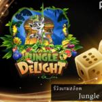 Jungle Delight Slot
