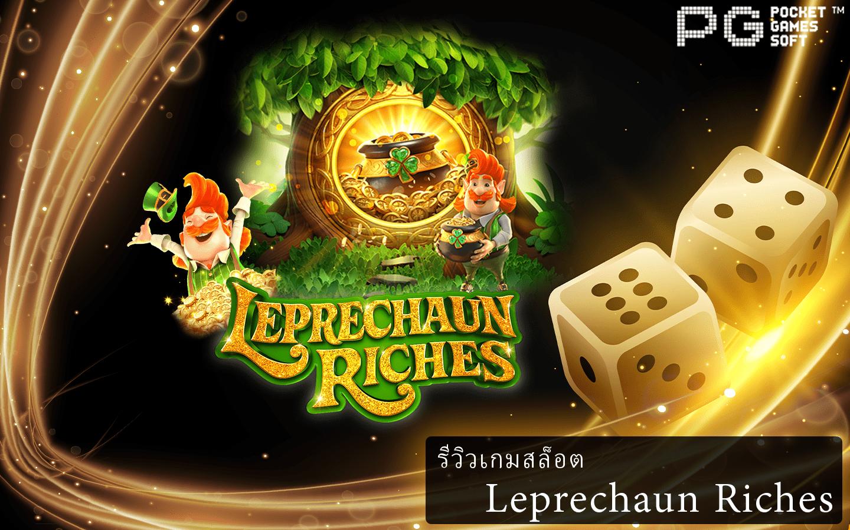 Leprechaun Riches Slot